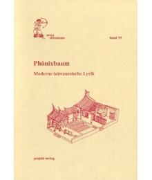 Phönixbaum