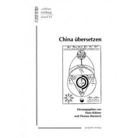 China übersetzen