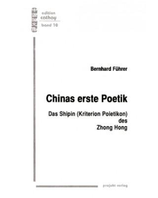 Chinas erste Poetik