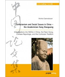 Confucianism and Social Issues in China - the Academician Kang Xiaoguang