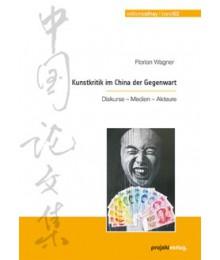 Kunstkritik im China der Gegenwart
