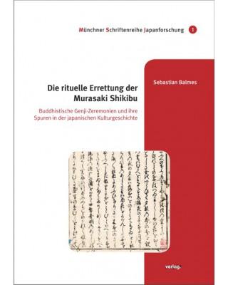 Die rituelle Errettung der Murasaki Shikibu