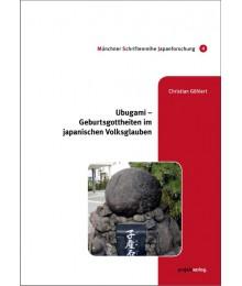Ubugami – Geburtsgottheiten im japanischen Volksglauben