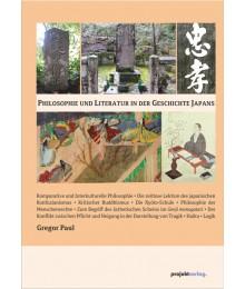 Philosophie und Literatur in der Geschichte Japans
