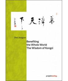 Benefiting the Whole World: The Wisdom of Kongzi