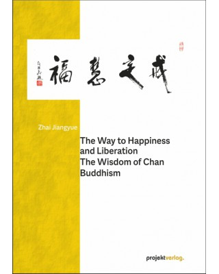 The Way to Happiness and Liberation: The Wisdom of Chan Buddhism