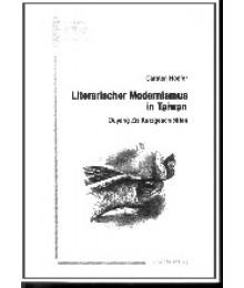Literarischer Modernismus in Taiwan