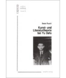 Kunst- und Literaturtheorie bei Yu Dafu. 1896-1945