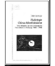 Flußelegie - Chinas Identitätskrise
