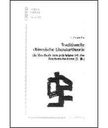 Traditionelle chinesische Literaturtheorie