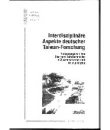 Interdisziplinäre Aspekte deutscher Taiwanforschung